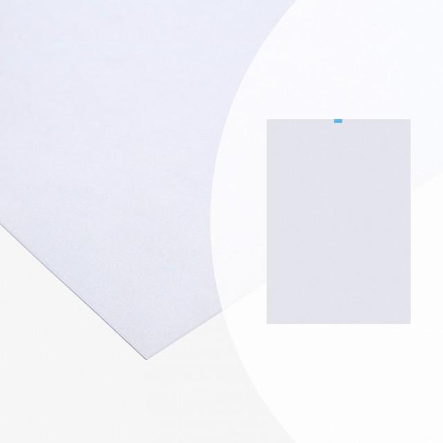 Náhradní antireflexní UV ochranná fólie - 1ks Formát B2 (500 x 700 mm)